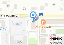 Компания «Строящийся жилой дом по ул. Институтская 2-я (г. Мытищи)» на карте