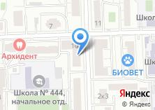 Компания «Центр образования №1483» на карте