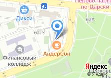 Компания «Ресторан *ла капанна*» на карте