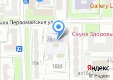Компания «Детский сад №617» на карте