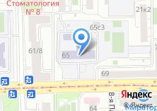 Компания «Измайловская гимназия №1508» на карте