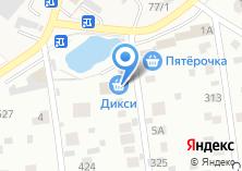 Компания «Дрозды» на карте
