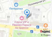Компания «Olmitool» на карте