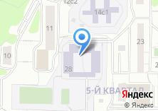 Компания «Средняя общеобразовательная школа №1996» на карте