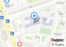 Компания «Средняя общеобразовательная школа №423» на карте