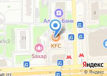 Компания «Чистюля-сервис» на карте