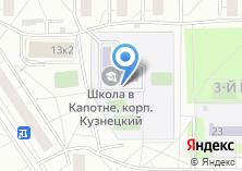 Компания «Центр образования №1858» на карте