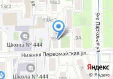 Компания «Продуктовый магазин на Нижней Первомайской» на карте