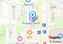 Компания «Гарант Чистоты» на карте
