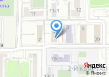 Компания «ОДС Инженерная служба района Капотня» на карте