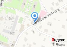 Компания «Акулово» на карте