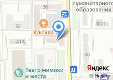 Компания «Автошкола №1» на карте