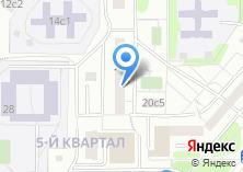 Компания «Участковый пункт полиции район Капотня» на карте
