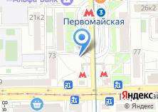 Компания «Платина» на карте