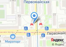Компания «Станция Первомайская» на карте