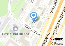 Компания «Магазин бытовой химии на Первомайской» на карте
