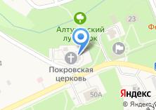 Компания «Храм в честь Покрова Пресвятой Богородицы» на карте