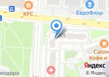 Компания «AppsGrade» на карте