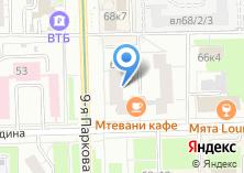 Компания «Ремонтная мастерская на ул. Парковая 9-я» на карте