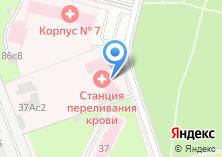 Компания «Московская областная станция переливания крови» на карте