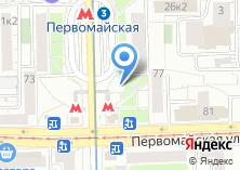 Компания «Новый Книжный сеть магазинов книг» на карте