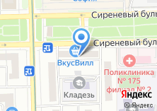 Компания «Твой Каприз» на карте