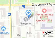 Компания «Кладезь» на карте