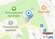 Компания «Управление Федосеевской сельской территории» на карте