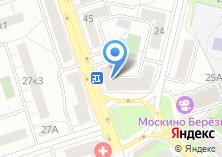 Компания «Главное управление Пенсионного фонда РФ №7 г. Москвы и Московской области» на карте