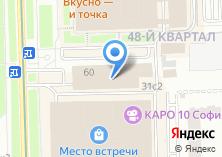 Компания «Русская страховая транспортная компания» на карте