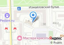 Компания «Купи-Светильник.Ру» на карте