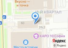 Компания «Тепловые процессы в технике» на карте