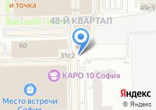 Компания «АвтощелчОК» на карте