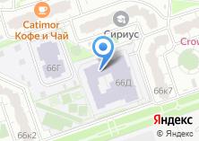 Компания «Гимназия №2072 с дошкольным отделением» на карте