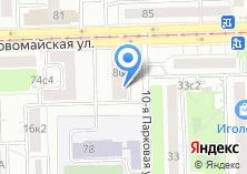 Компания «Московский городской союз общественных объединений граждан» на карте