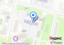 Компания «Средняя общеобразовательная школа №783» на карте