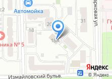 Компания «Детский сад №793» на карте