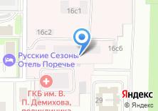 Компания «Городская больница №49» на карте