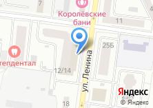 Компания «Нотариус Грошева Л.А» на карте