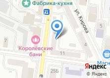Компания «Магазин разливного пива на ул. Ленина» на карте