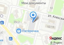 Компания «Шиномонтажная мастерская на Мартеновской» на карте