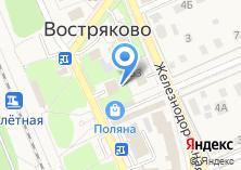 Компания «Почтовое отделение №142006» на карте