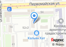 Компания «Улт-Оснастка» на карте