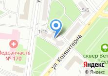 Компания «Адвокатские кабинеты Ганина М.В. Кислова В.Н» на карте