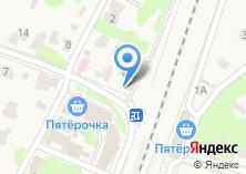 Компания «Пама» на карте