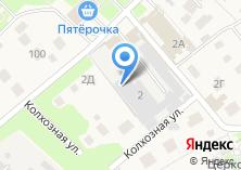 Компания «Комиссионка» на карте