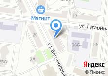 Компания «Мемориальный дом-музей М.И. Цветаевой в Болшеве» на карте