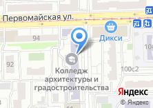 Компания «Пекарня-кондитерская» на карте