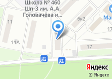 Компания «Фотоателье на Головачёва» на карте