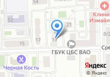 Компания «Почтовое отделение №105077» на карте